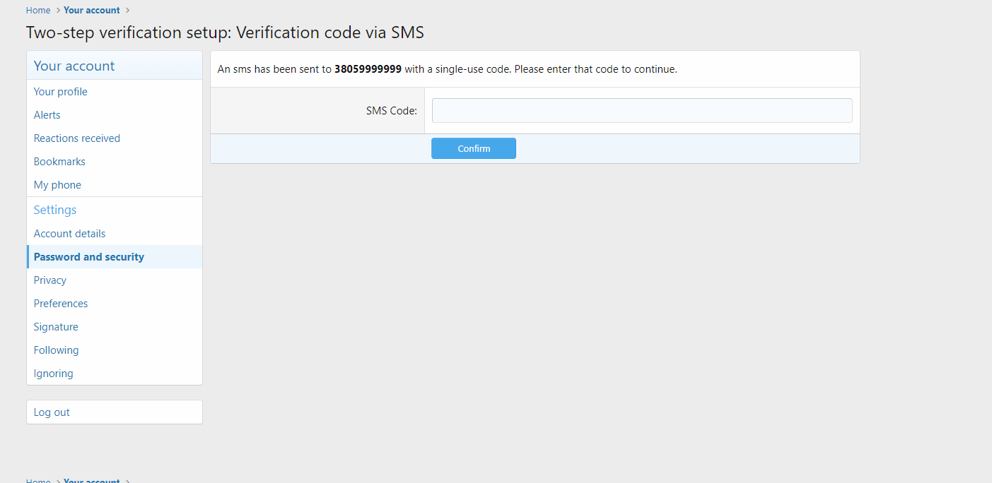 [INZ] SMS Two-step verification 2.0.1 Изображение: 1