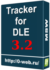 Новинка: Tracker for DLE v3.2 Nulled by SkripTers.biz
