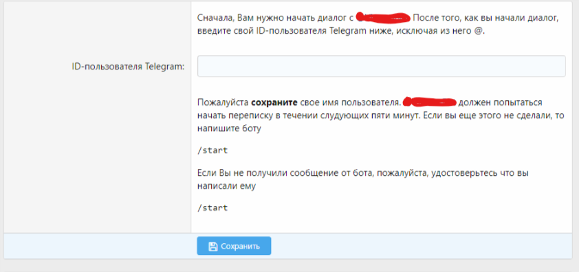 Русский язык для [KL] Telegram Bot (for NSF) 1.0.0 Beta 1 Изображение: 1